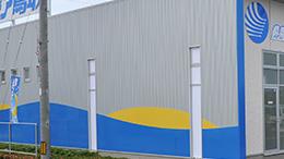 タブチの作る壁